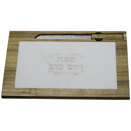 An Elegant Challah Board 28x42 Cm With Marbel And Knife - Light Brown