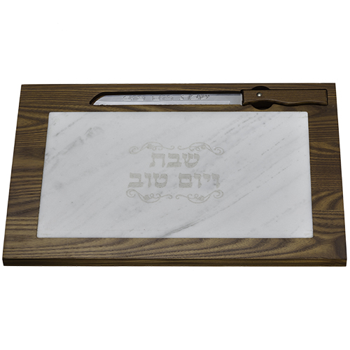 An Elegant Challah Board 28x42 Cm With Marbel And Knife - Brown