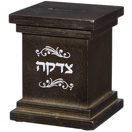 Wooden Square Tzedakah Box For Hanging 11 Cm - Dark Brown
