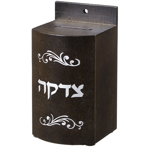 Wooden Tzedakah Box Rounded Fa?ade For Hanging 13 Cm - Dark Brown