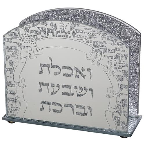 Glass Napkin Holder 12x14x5 Cm Jerusalem