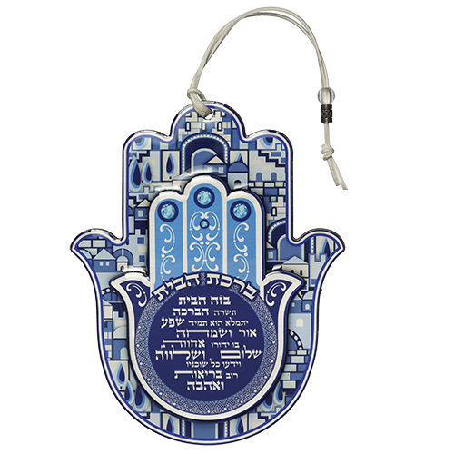 Epoxy Hamsa Hebrew Home Blessing 19x15 Cm- Jerusalem Blue