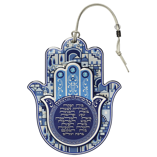 Epoxy Hamsa Hebrew Business Blessing 19x15 Cm- Jerusalem Blue