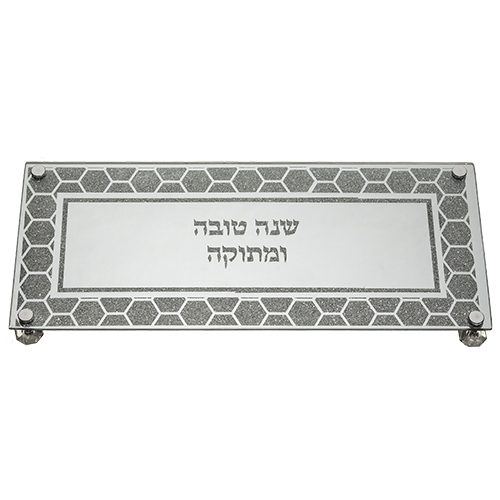 "Tray For Cake 41.5*17.5 Cm ""glitter"" With Mirror- Shanah Tovah"