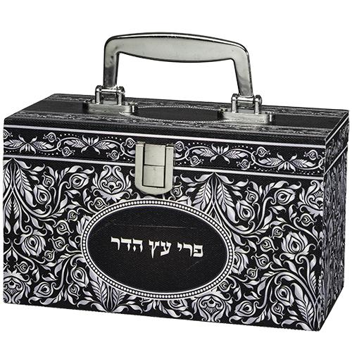 "Etrog Box Metal Handle & Lock 11.5x20x10 Cm - ""decorations"""
