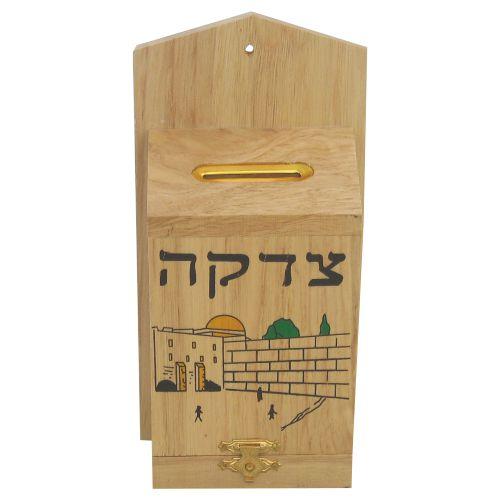 Wood Tzedakah Box  11cm
