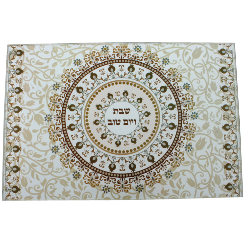 Reinforced Thick Glass Challah Tray 25x37 Cm - Brown