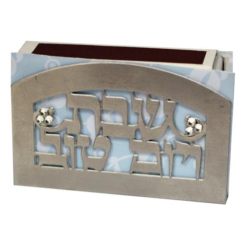 Laser Cut Match Box Holder 3.5*5.5cm