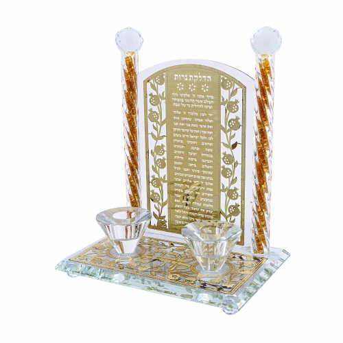 """6 Crystal Candlesticks 24cm- With Inscribed """"candle Lighting"""" Blessing Plaque- Pomegranate Motif"""