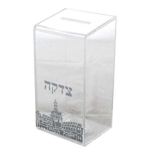 Perspex Tzedakah Box 16 Cm