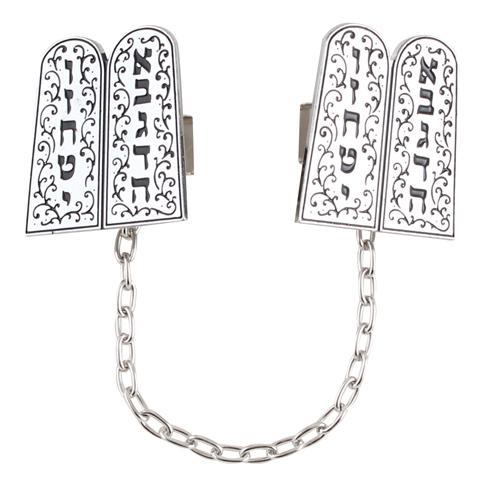 """Nickel Tallit Clip """"luchot Habrit """" With Chain"""