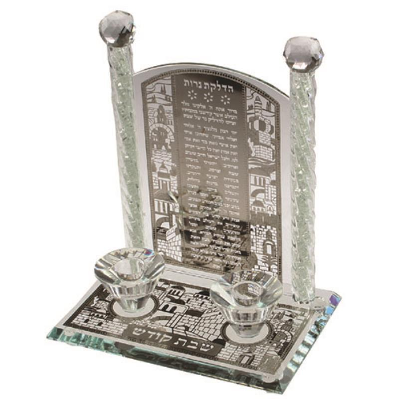 Crystal Candlesticks 24cm- With Inscribed Candle Lighting Blessing On Plaque-jerusalem Motif