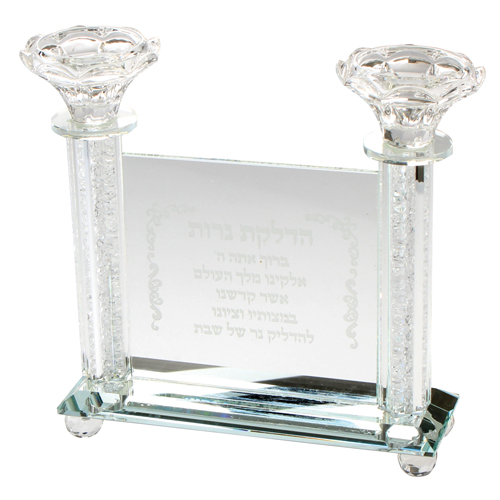 Crystal Candlesticks 19 Cm With Hebrew Candle Lighting Blessing