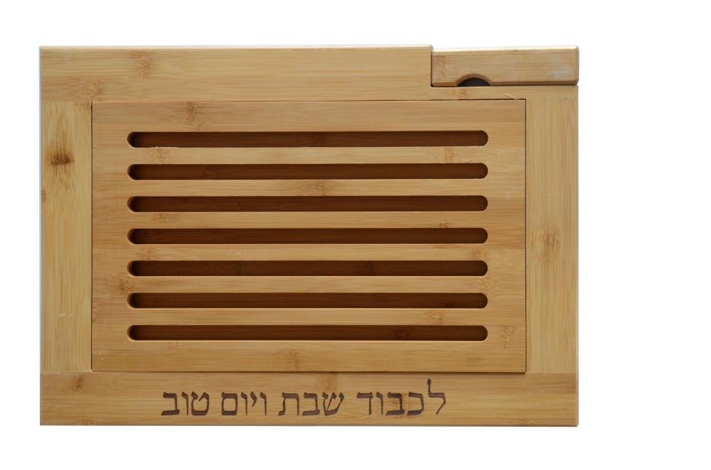Elegant Wood Challah Tray With Knife 2x41x28 Cm