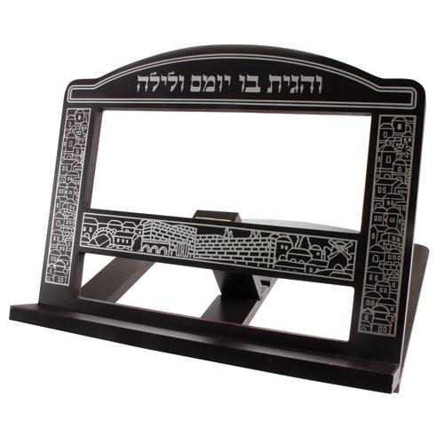Mahagony Wooden Shtender 29x37 Cm- Dark Brown With Jerusalem Themed Design
