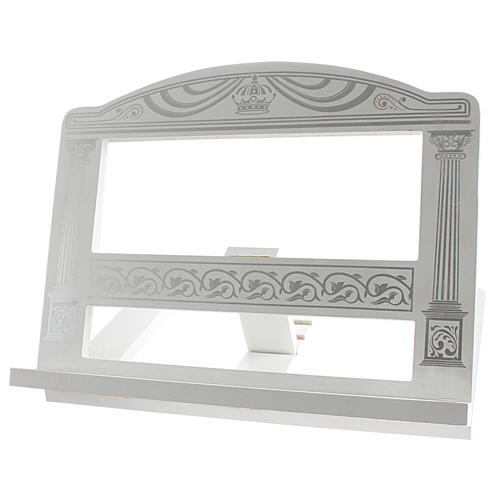 White Wooden Shtender 28x36cm- Sha'ar Vilna