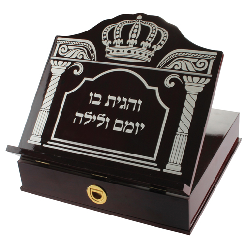 Luxurious Mahagony Wooden Shtender 39x35 Cm With Drawer
