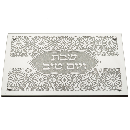 "Elegant Glass Challah Tray 4x45x30 Cm With Legs ""decorative Stones"" - Flowers"