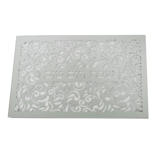 Glass Elegant Challah Tray  4x45x30 Cm- With Legs