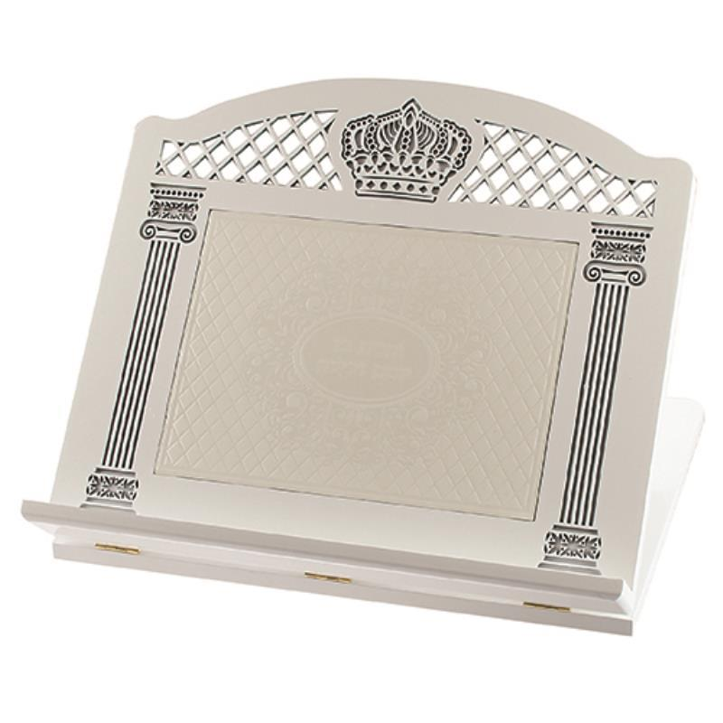 Luxurious White Wooden Shtender 33x38cm- With Sha'ar Vilna Faux Leather Plaque