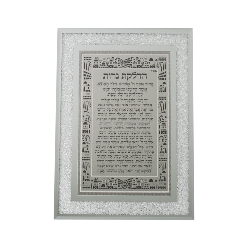 Laser Cut Framed Blessing 35*25cm- Candle Lighting