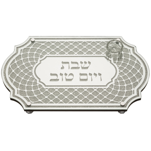 "Oval Shape Glass Challah Tray Laid With Stones - ""for Shabbat And Holidays"" Decoration  7x45x29 Cm"