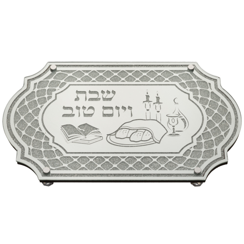 "Oval Shape Glass Challah Tray Laid With Stones - ""shabbat Table"" Decoration  4x45x28 Cm"