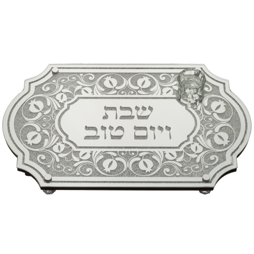 "Oval Shape Glass Challah Tray Laid With Stones - ""pomegranates"" Decoration  7x45x29 Cm"