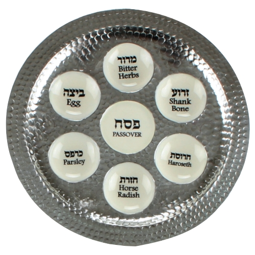 Hammered Aluminum With Enamel Passover Plate 36 Cm- White