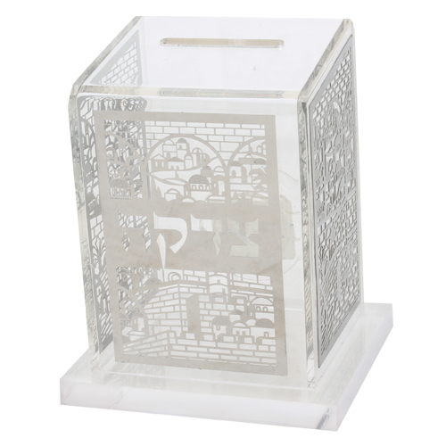Plexiglass Tzedakah Box 12x10x9 Cm- With Silvered Metal Plaque In Jerusalem Motif