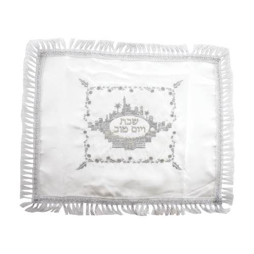 Satin Challah Cover With Square Silver & Gold Jerusalem Embroidery   48x58 Cm