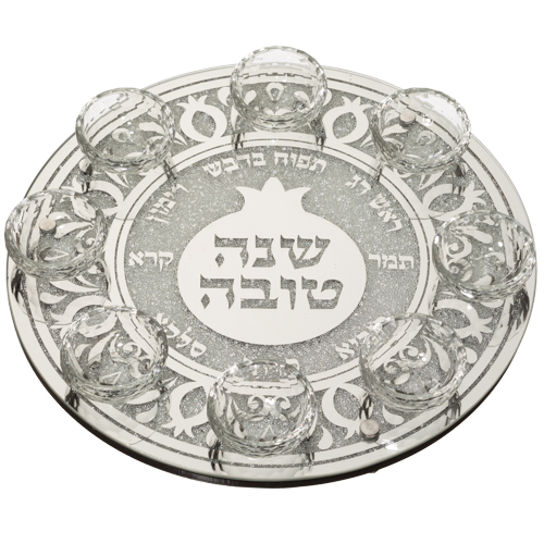 "Rosh Hashanah Glass & Crystal Round Plate ""stones"" 40 Cm"