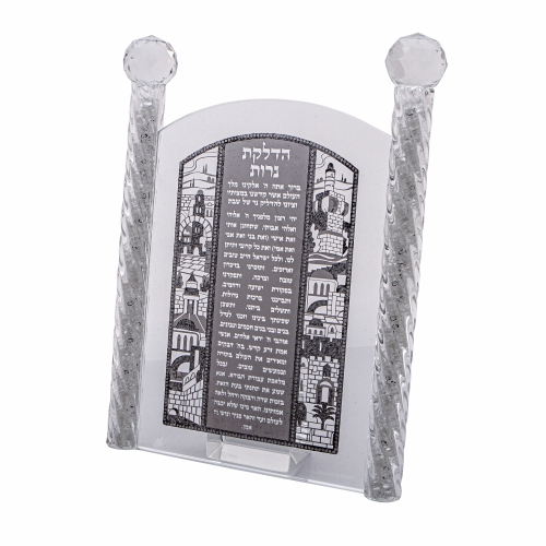 Crystal Stand Silvered Metal Plaque- With Laser Cut Hebrew Candle Lighting Blessing-24 Cm- Jerusalem