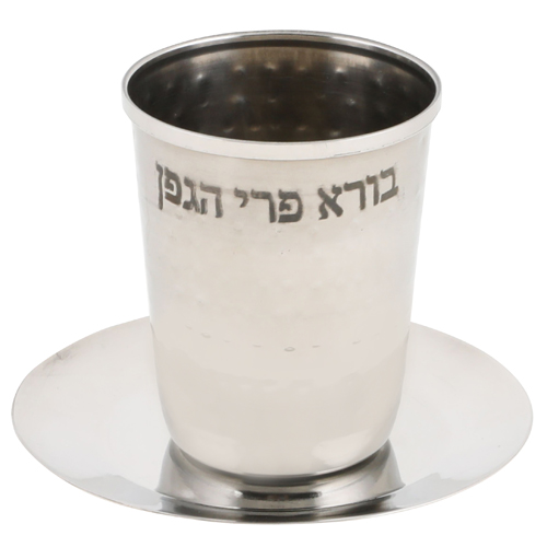 Elegant Stainless Steel Hammered Design Kiddush Cup 8 Cm With Rounded Saucer 11 Cm