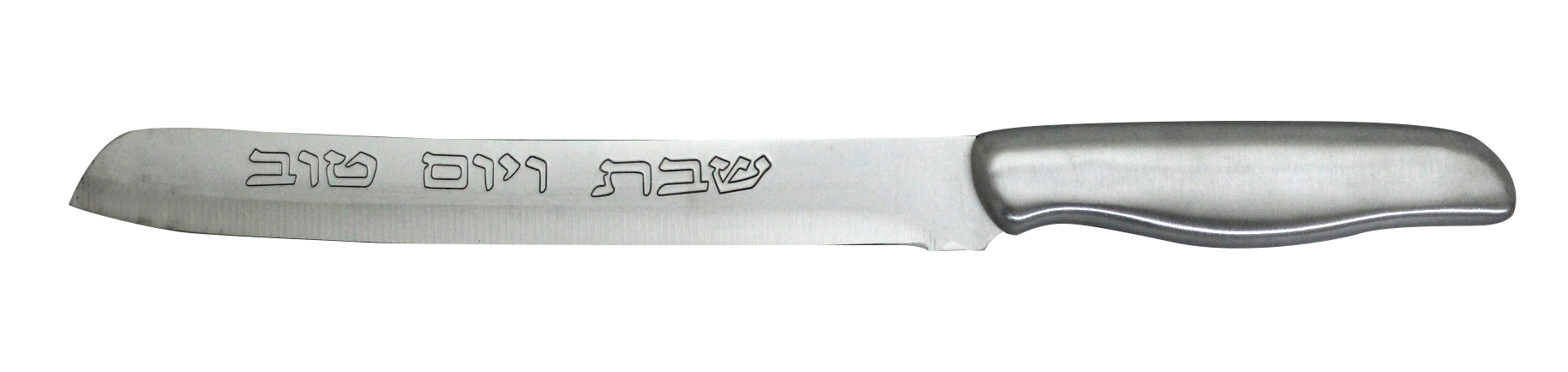 "Stainless Steel Knife With ""for Shabbat And Holidays"" Inscription"