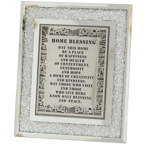 Laser Cut Framed Blessing 26*22cm- English Home Blessing