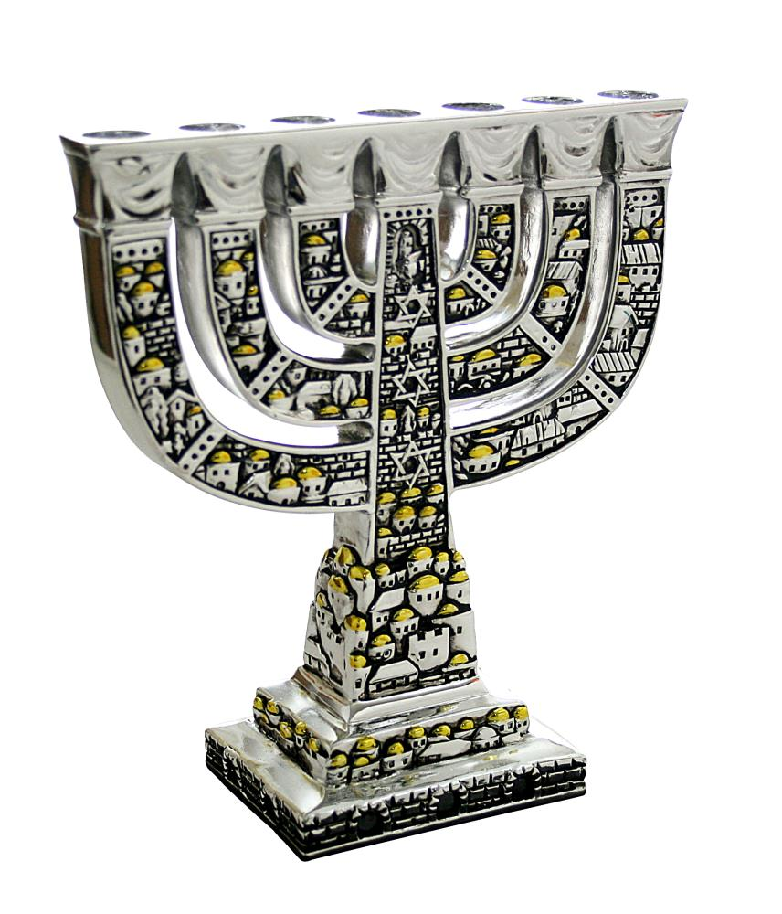 Silvered Polyresin Jerusalem Menorah With Base 16x14 Cm