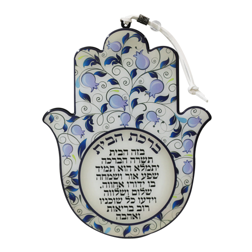 Epoxy Hamsa Hebrew Home Blessing 19x15 Cm- Purple Pomegranates Motif