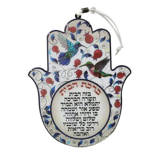 Epoxy Hamsa Hebrew Home Blessing 19x15 Cm- Red Pomegranates Motif