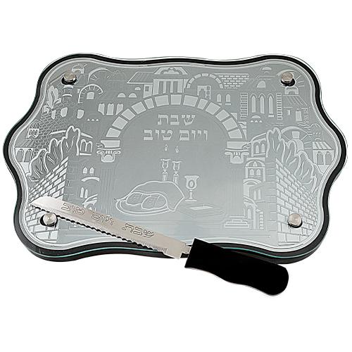 Mahogany Challah Board Nickel Plaque 43*29 Cm