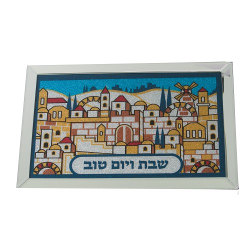 Glass Colorful Challah Tray 45*29 Cm