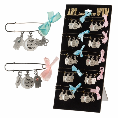 Full Stand Hamsa Assorted Boy & Girl (10)