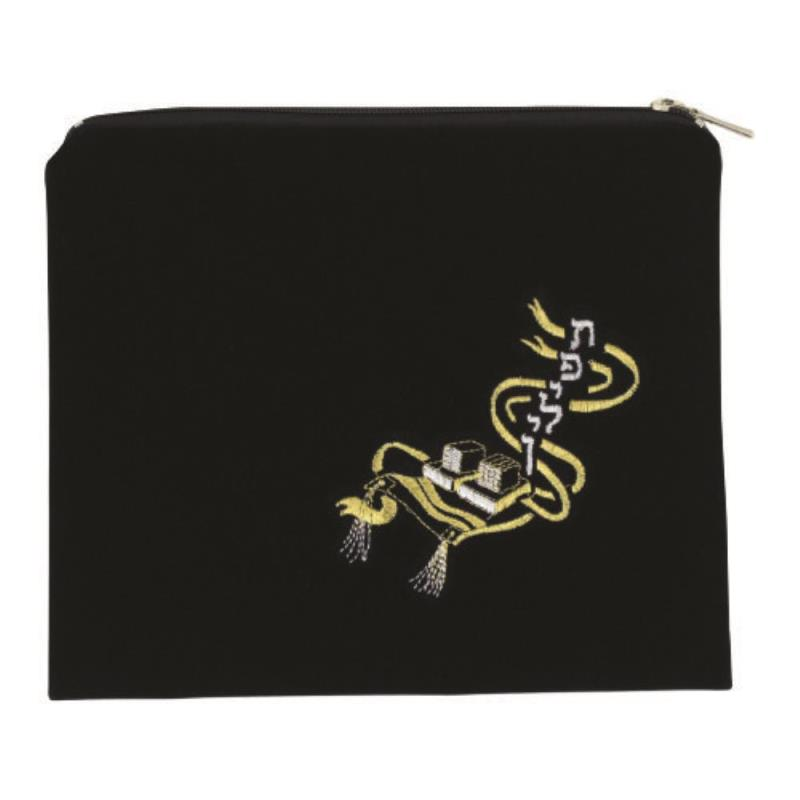 Tefillin Bag 21*24cm- Dark Blue