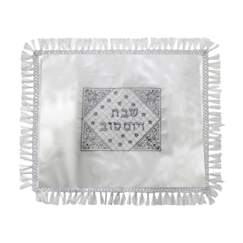 Satin Challah Cover With Rectangular Silver Embroidery-  Ornate Trim 48x58 Cm