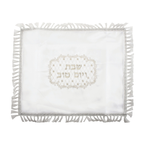 Satin Challah Cover With Oval Gold  Embroidery - Leaves Design 48x58 Cm