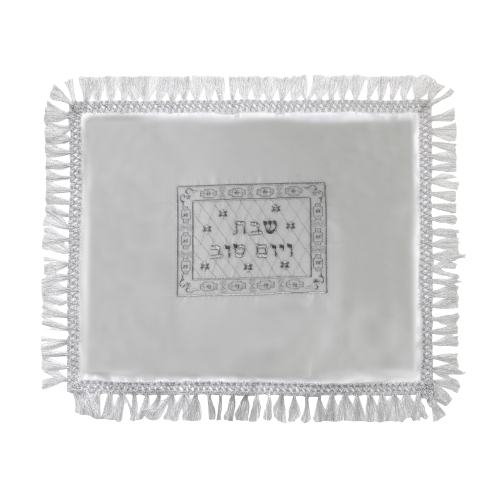 Satin Challah Cover With Rectangular Silver & Gold Embroidery 48x58 Cm