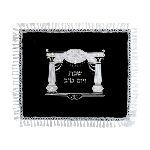 "Luxurious Velvet Challah Cover 52x62 Cm -  Embroidered ""vilna Gate"""