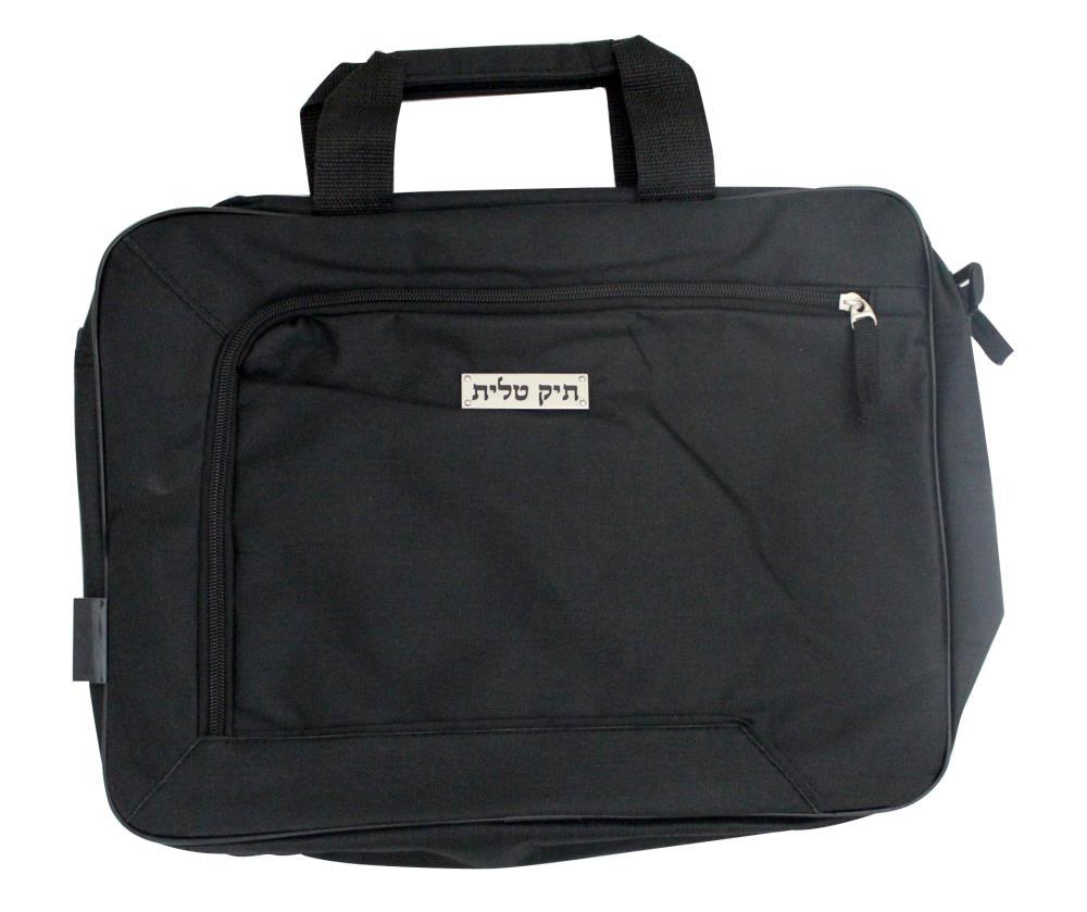 Elegant Tallit Bag + Handle 29x37 Cm