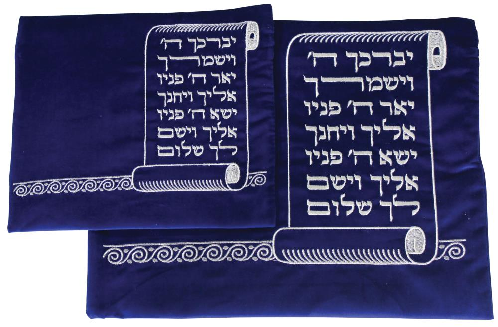 "Velvet Talit And Tefillin Set 29x36 Cm- With Embroidered ""birkat Hakohanim"""