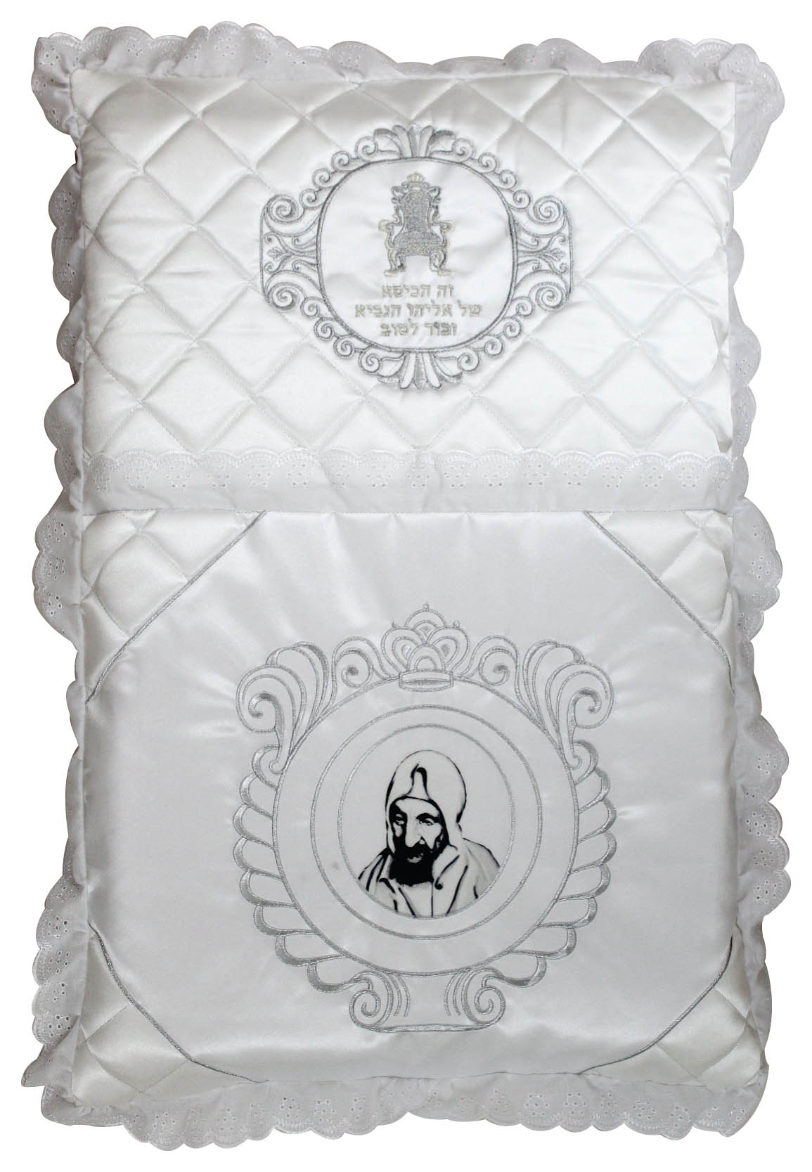 "Elegant Satin Bris Pillow 76x54 Cm- ""babasali & Chair Of Elijah"""